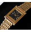Gold reversible watch